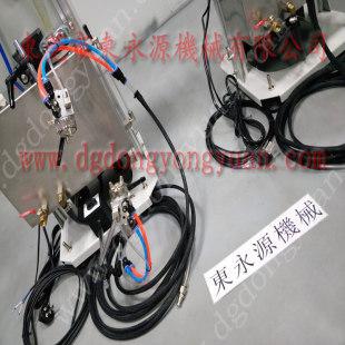 金丰高速电机冲片自动涂油机 喷射到加工区的润滑设备