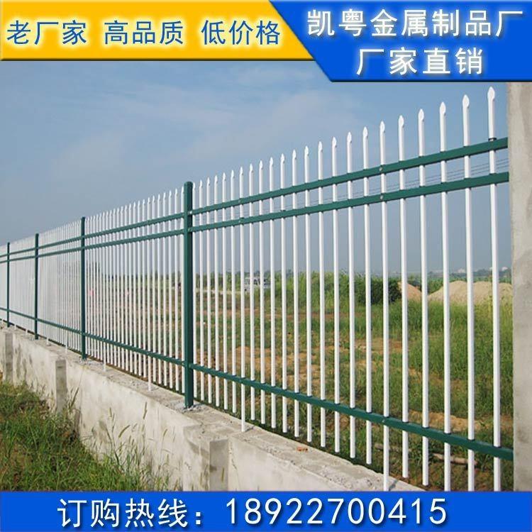 佛山幼儿园栅栏 中山田径场栏杆 区域围墙