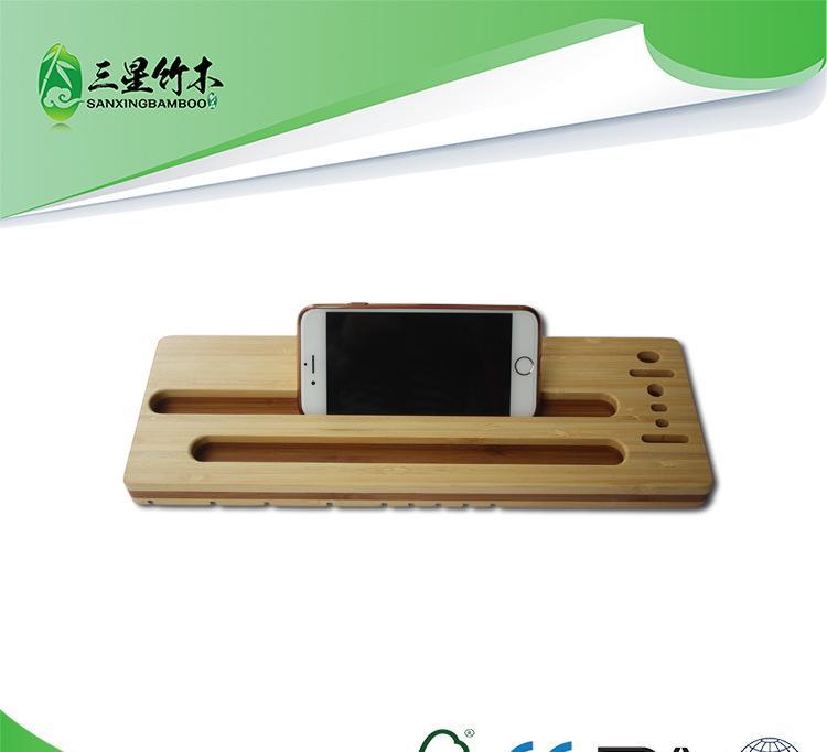 三星竹木 竹制平板手机支架充电底座桌面 厂家可oem