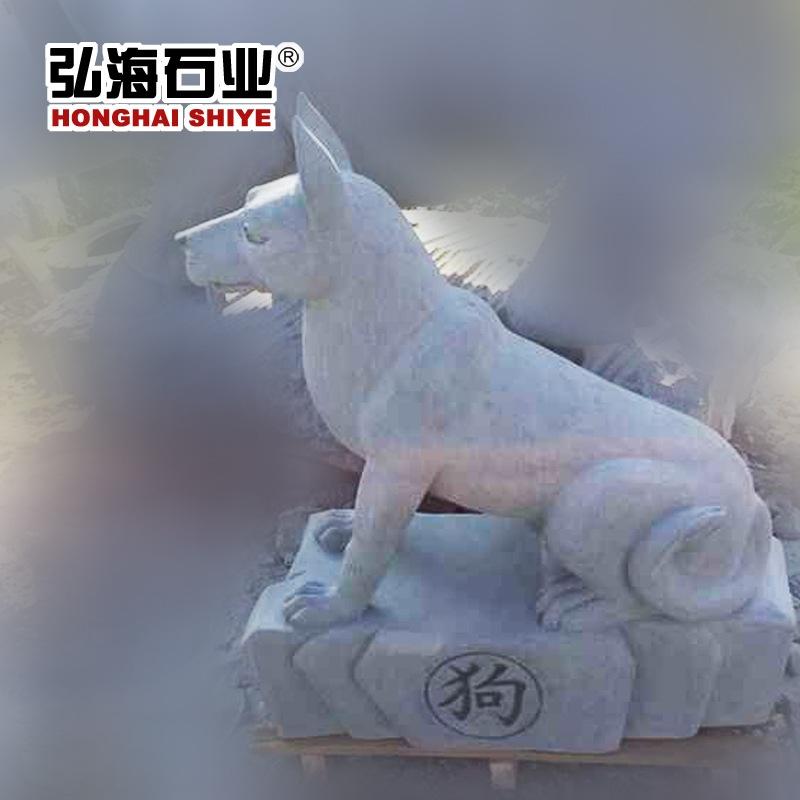 一线厂家 石雕十二生肖 动物石雕 十二生