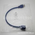 30厘米 USB3.0延長線 高速USB