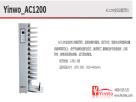 全國批發廠家直銷Yinwo_AC1200配頁機