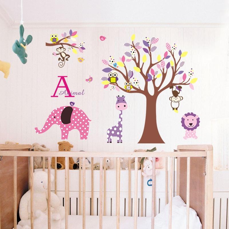 卡通墙贴动物乐园大树儿童房幼儿园墙面装饰