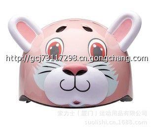 洛城极限 超可爱小兔子头盔80123 儿童头盔 轮滑头盔