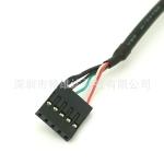 帶耳朵 主板5針插針轉USB口轉接線 帶