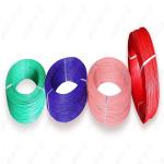 湖北省民用布电线,优选电子线电缆