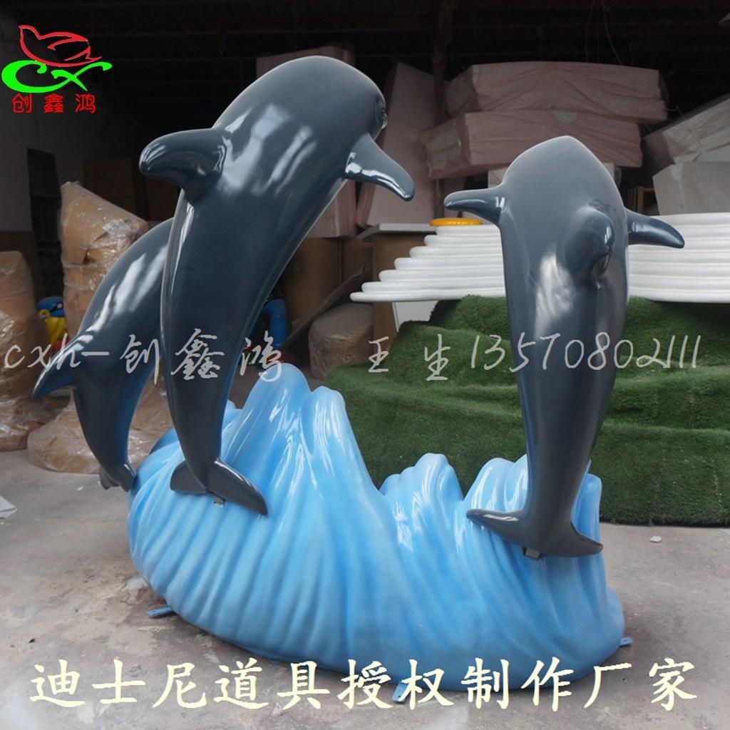 玻璃钢海洋雕塑 海豚海洋水景动物模型主题