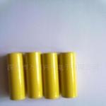 供應鎳鎘可充電池