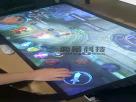 廣州奕景專業從事地面互動觸摸屏、廣州游戲機觸摸屏的生產經營,