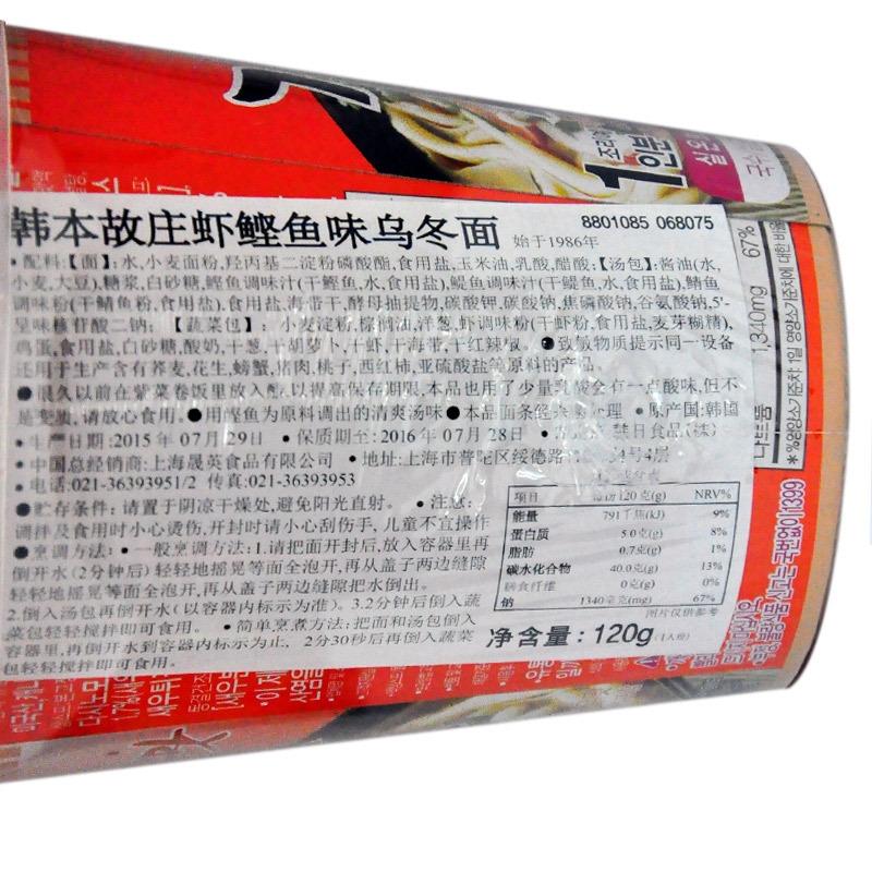 台湾 森永综合水果粒舒糖45g*12个/盒 进口休闲食品批发