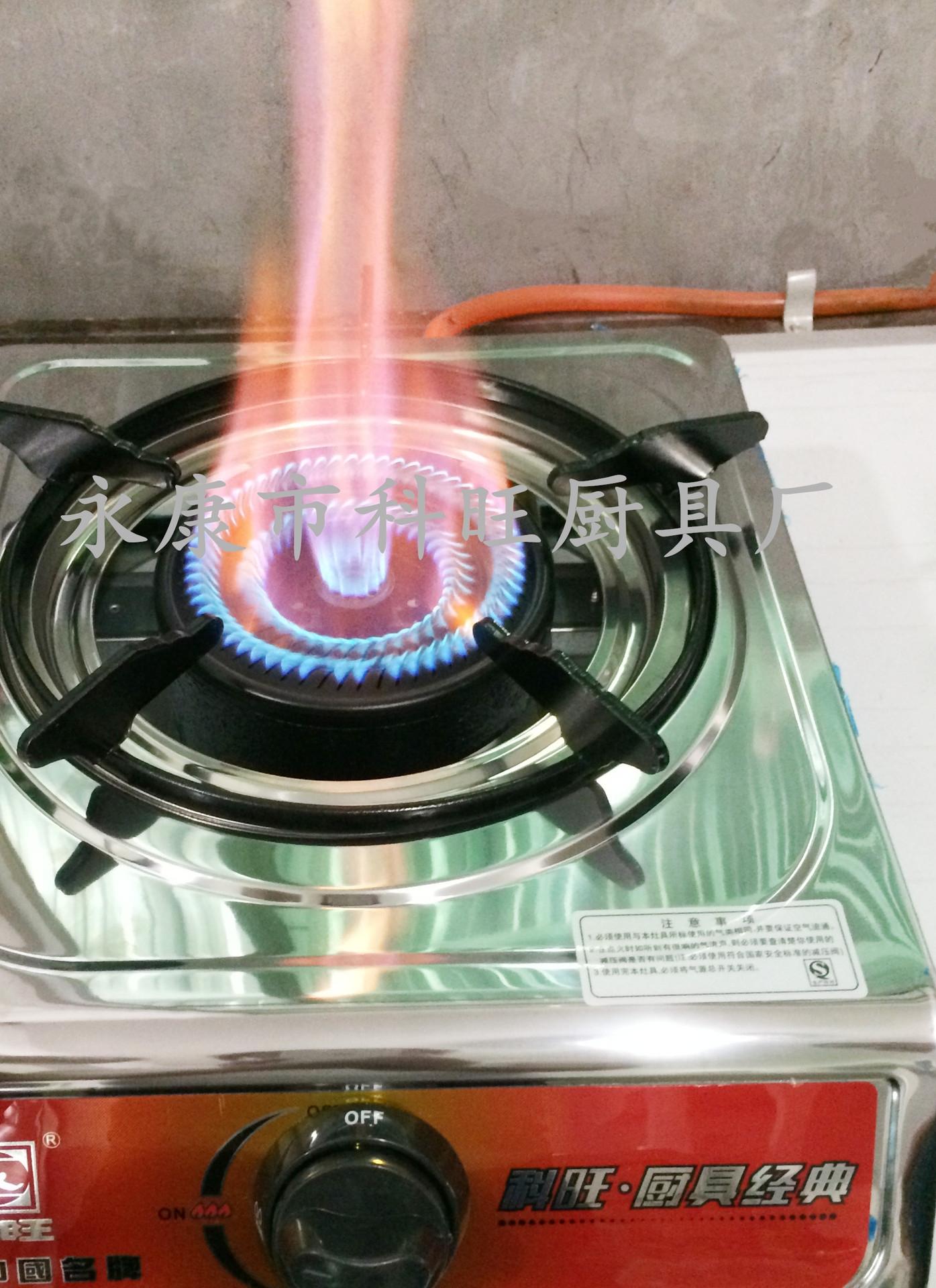 家用嵌入式不锈钢天然气双灶 厨房猛火炉台
