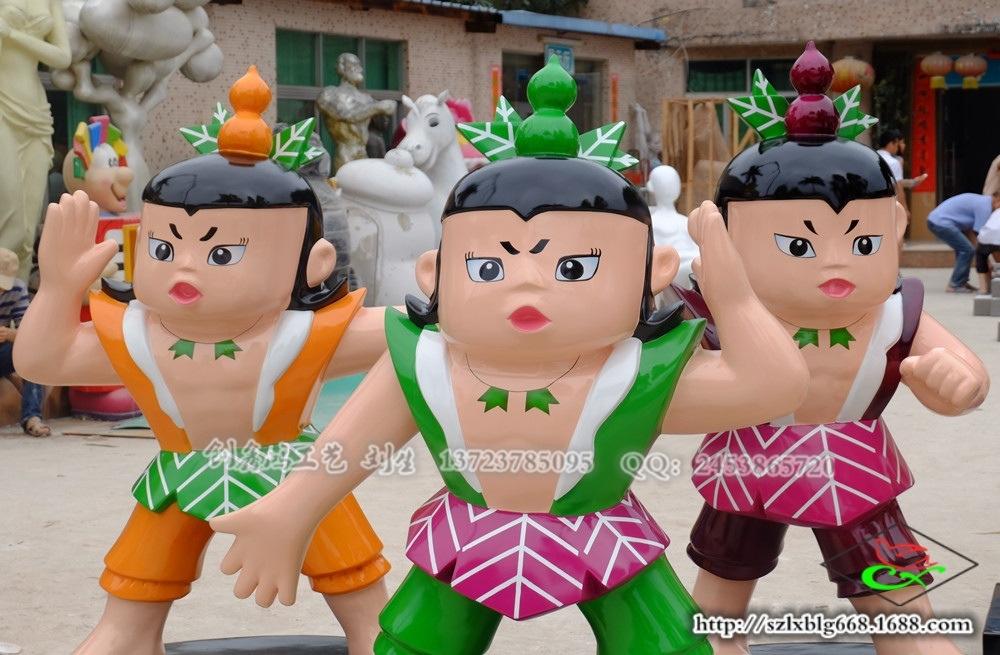 葫芦手工制作娃娃