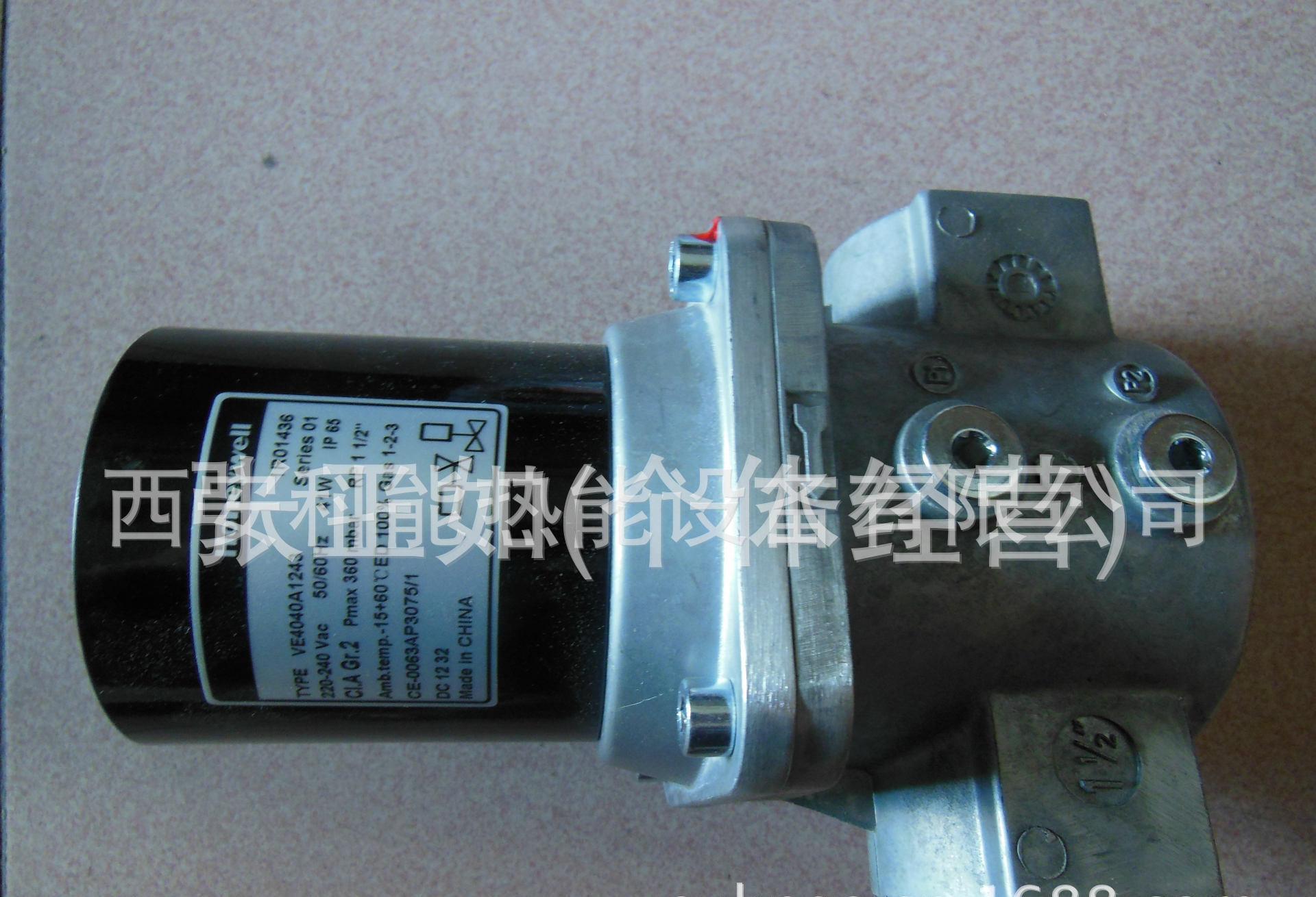 供应燃烧器配件 霍利韦尔燃气电磁阀 ve4040a煤锅炉改造 甲醇锅炉图片