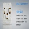 118型开关/118型插座16A空调插座118型开关插座