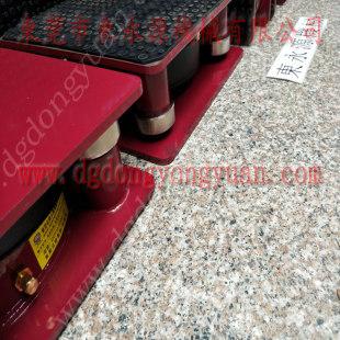 有效减震的 四楼设备防震脚,箱**料冲床减震器 找东永源