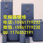 徐州东元工厂师傅维修|东元变频器维修提供