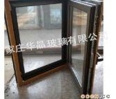 供应石家庄隔热断桥铝窗价格|隔热断桥铝窗生产厂家