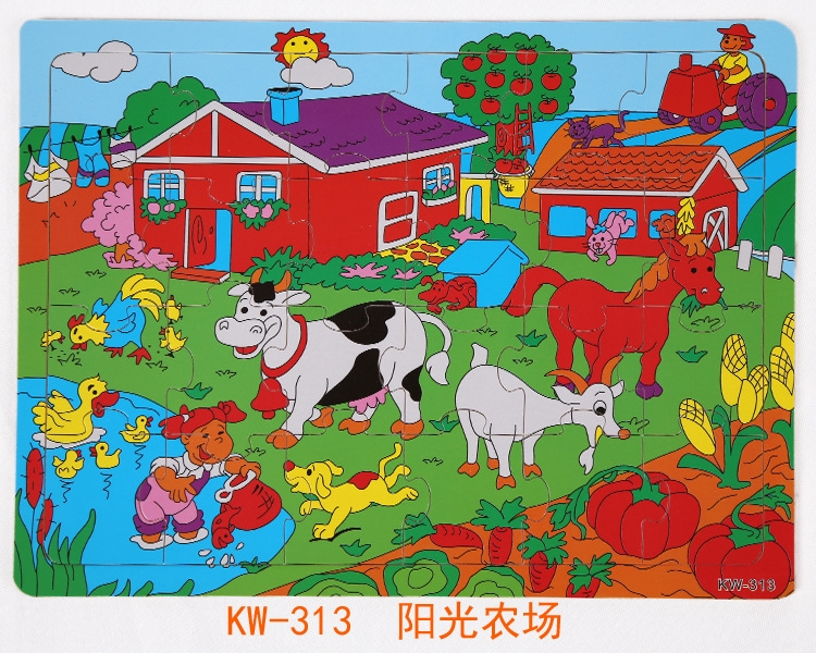 24交通农场动物木质拼图 儿童智力拼板早