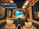 中国品牌新篇章,房车e家解读巴博斯
