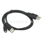 3頭USB移動硬盤盒數據線 2.5寸移動