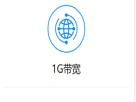 北京中博华信科技有限公司——您身边的线路租用及大带宽专家