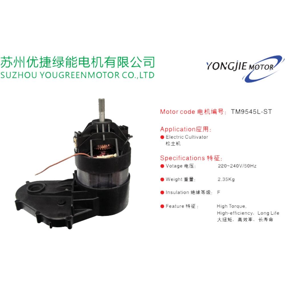 吸尘器交直流电机价格_真空吸尘器电机厂家
