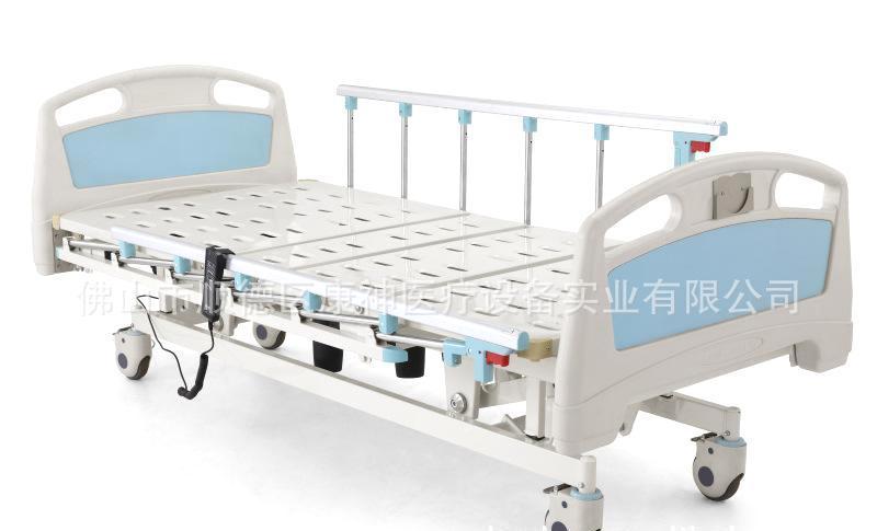 广东电动护理床 带铝合金安全护栏 医院病床招标采购指定厂家