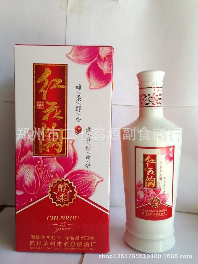 8 马上订购 低价礼盒白酒 中国梦禧韵50度浓香白酒 rmb:125.