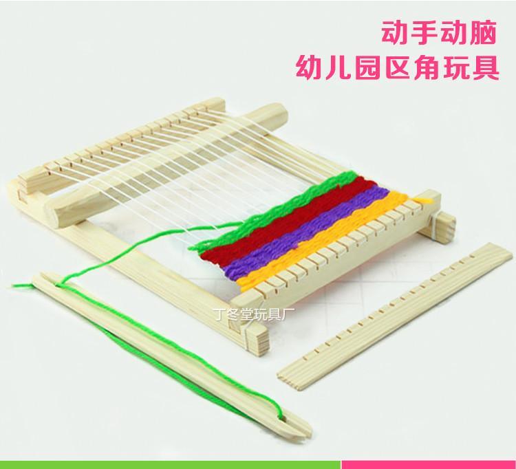 小号木制儿童手工织布机 幼儿园diy编织玩具 青少年科技小制作