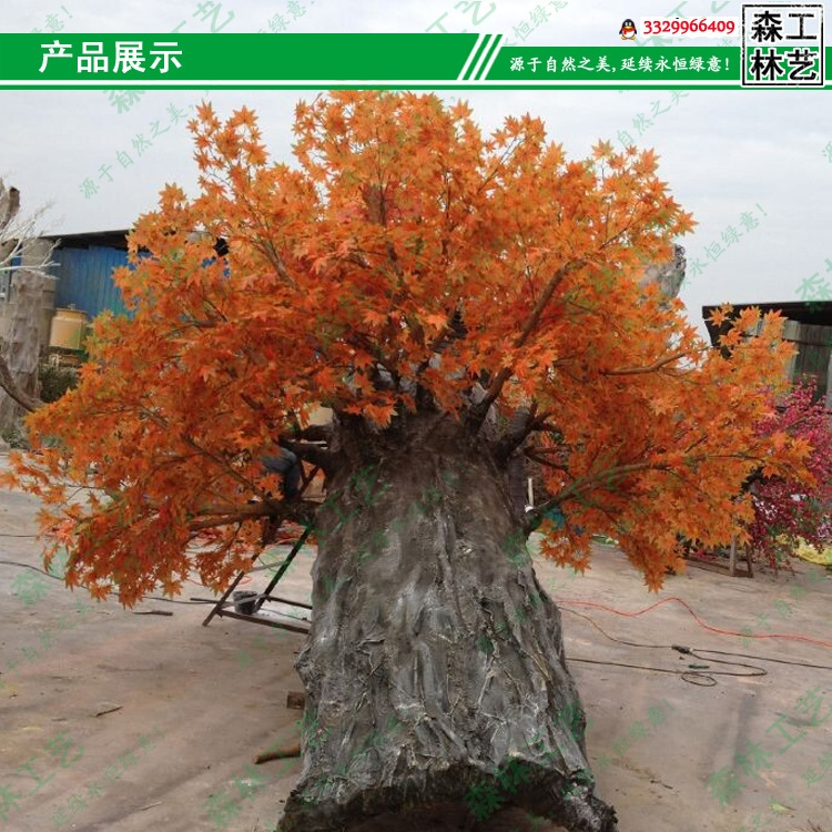 qq:3329966409 我司主营仿真大树,加纳利海枣树,仿真椰子树,仿真扇葵