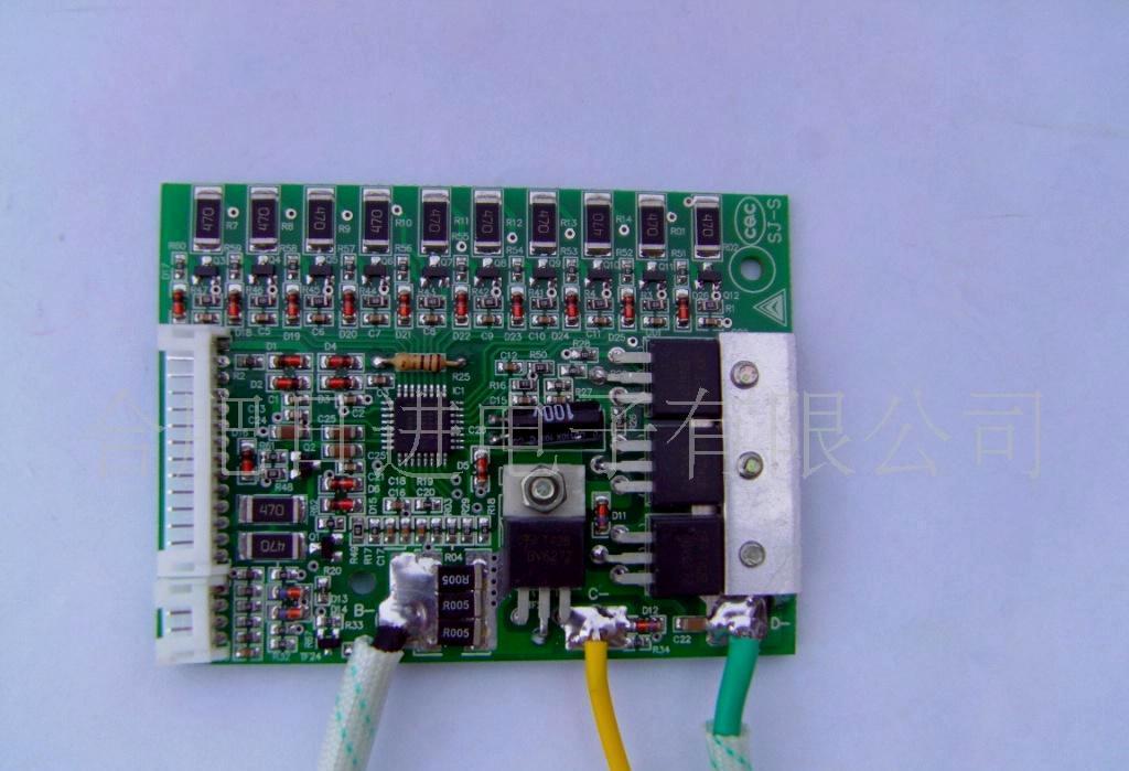 供应可编程方案12串均衡锂电池保护板