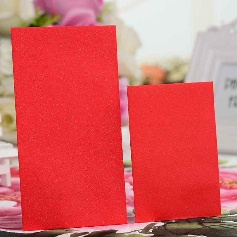 婚庆/节庆用品 纯色烫金红包 中式红包