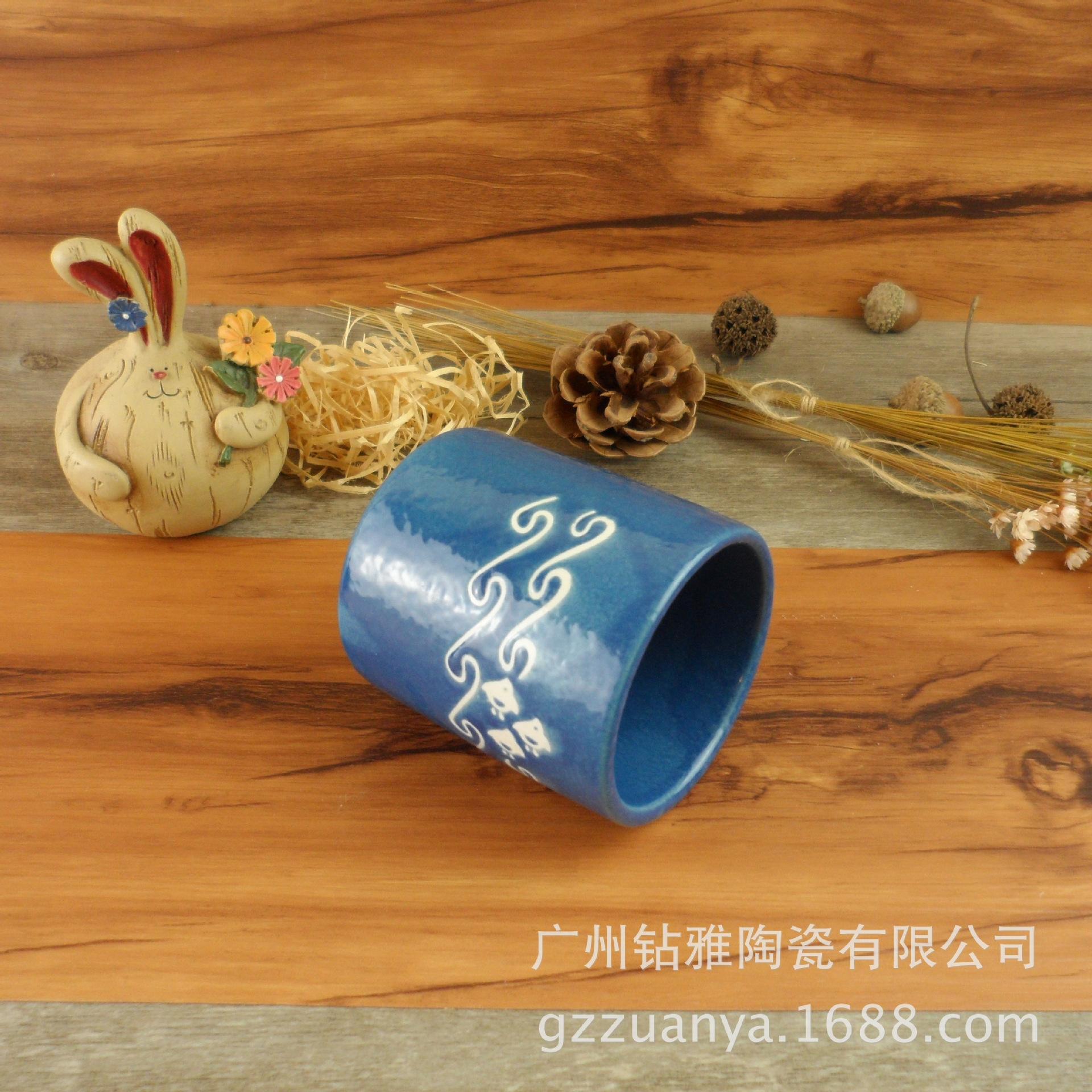 创意陶瓷餐具 日式和风手绘蓝釉海韵 水杯