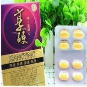 台湾享硬玛卡浓缩片