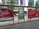 成都公交站牌广告成都候车亭广告灯箱价格与规格情况