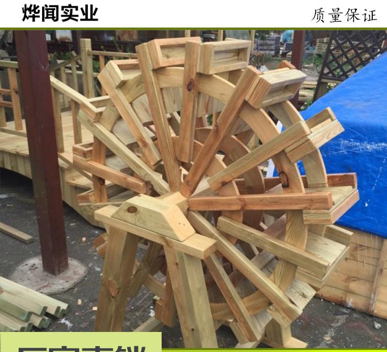 手工制作防腐木水车 景观园林水车 实木转动小水车手工制作