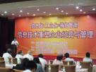 国内流程再造咨询好吗公司,选择世纪纵横(北京)管理咨询有限公