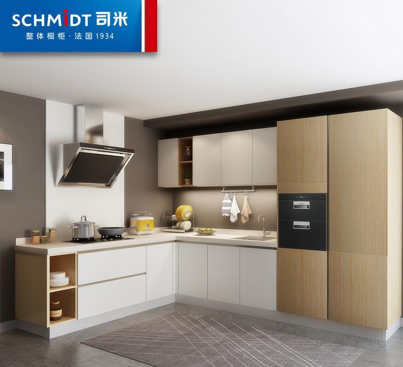 司米橱柜定制整体橱柜定制现代简约风厨柜定做石英石厨房装修定金