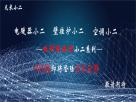 北京市智能家居系统网球哪个厂家便宜