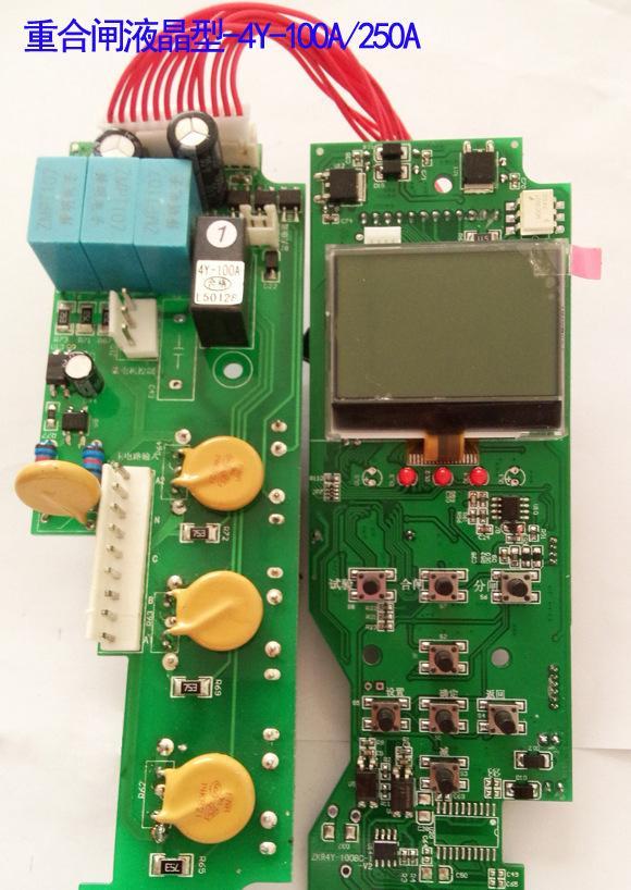 产品特别适合城乡电网用于三相四线中性点直接接地的低压电网系统