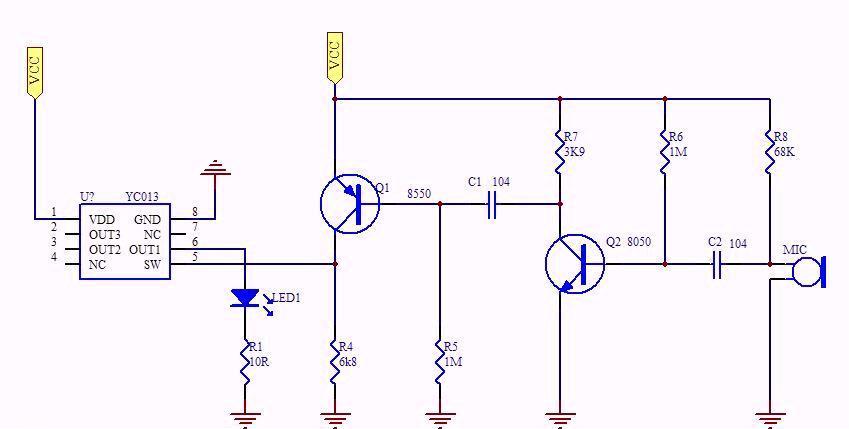 供应信息 pcb电路板 拍手声控开关 拍手声控ic 声控灯ic 吹灭声控