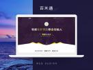 网站制作——长沙网页制作市场广阔,值得您的信赖