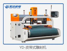 永达机电专业从事高端数控水切割设备设备批发