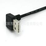 USB延長線 25厘米下彎頭 USB公轉