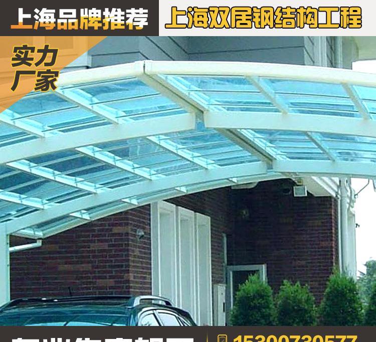 钢结构钢结构自行车坡道雨棚 钢结构雨棚 景观蓬 厂家