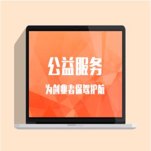 優質的深圳公司注冊_廣東省專業的代理注冊公司服務哪個產品好