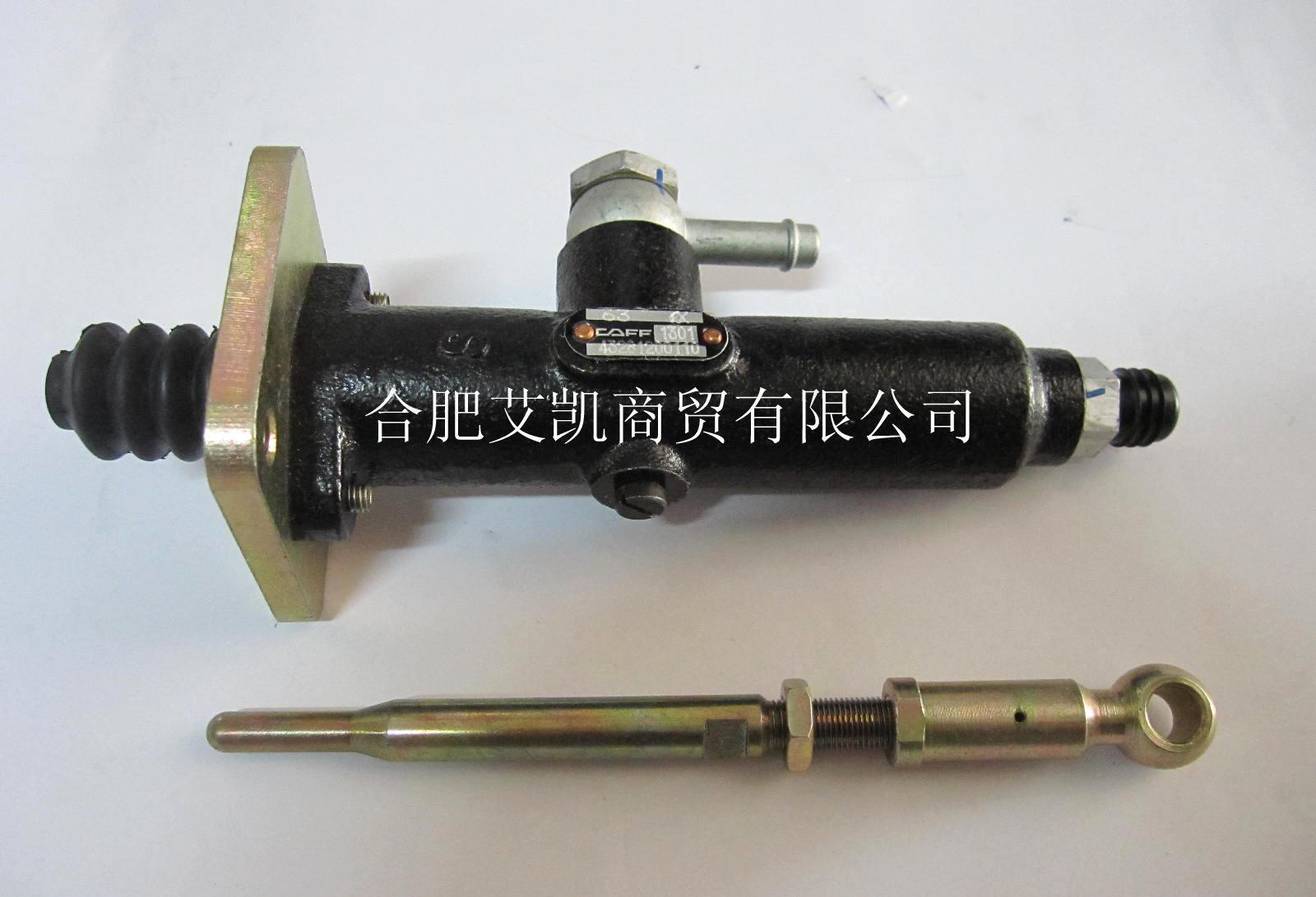 离合器总泵(2)-液压制动泵