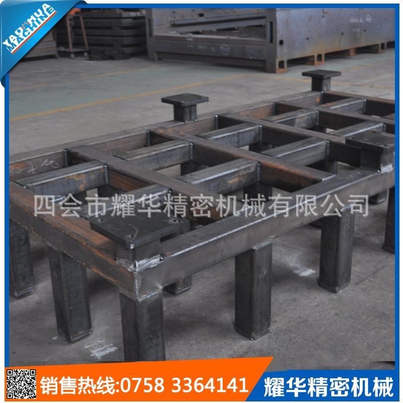 专用供应 科考钢结构平台 钢结构加工公司