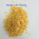 供应碳五碳九共聚石油树脂