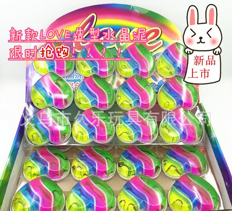 韩版彩泥3d创意造型手工4色爱心水晶泥 果冻泥 泡泡泥love盒装图片